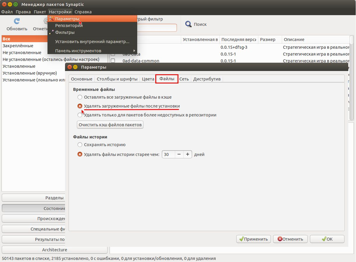 In the evening i decided to install the 64 bit 30 alpha of 0b5torrent server on my dell vostro 200 st running ubuntu